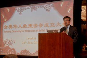 中国驻伦敦大使馆临时代办祝勤公使致辞