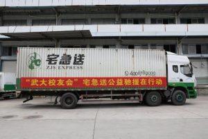 武汉运输卡车