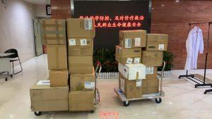 货物运抵武汉医院2
