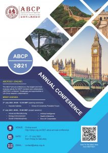 ABCP 2021 Annual Conference