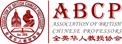 ABCP (Association of British Chinese Professors, 全英华人教授协会)